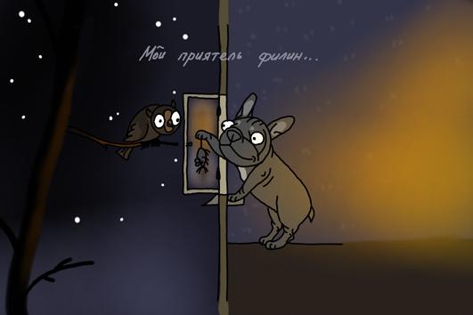 http://frudog.ru/wp-content/uploads/2008/07/temnota331.jpg